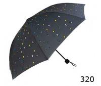 260 Dámský deštník SEM-TAM!..